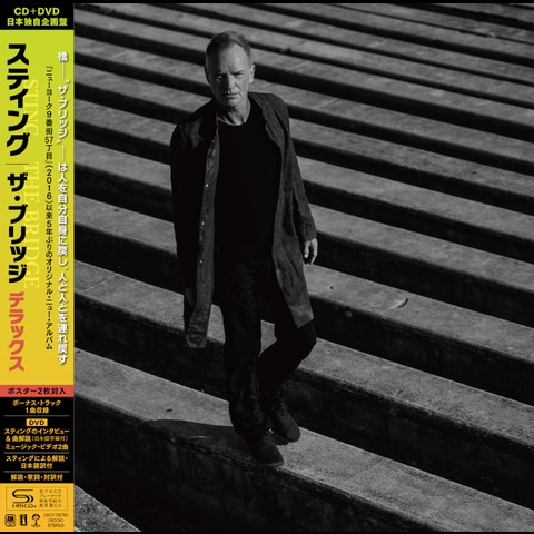 The Bridge - Japan Deluxe CD (SHM-CD) + DVD by Sting -  - shop now at uDiscover store