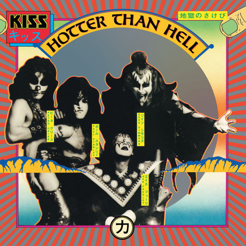 √Hotter Than Hell (German Vinyl Edition) von Kiss - LP jetzt im uDiscover Shop