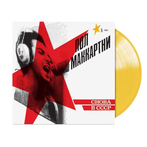 √CHOBA B CCCP (Ltd. Colour LP) von Paul McCartney - 1LP jetzt im uDiscover Shop